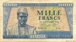 1000 Francs GUINÉE  1958 P.09 pr.TTB