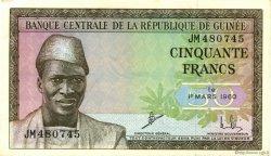 50 Francs GUINÉE  1960 P.12a SPL