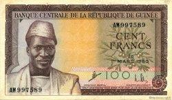 100 Francs GUINÉE  1960 P.13a TTB+