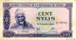 100 Sylis GUINÉE  1971 P.19 TTB à SUP