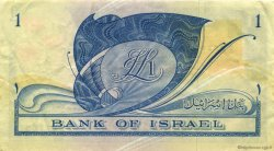 1 Lira ISRAËL  1955 P.25a TTB+