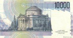 10000 Lire ITALIE  1984 P.112d SUP