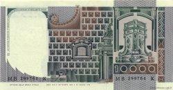 10000 Lire ITALIE  1980 P.106b NEUF