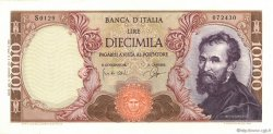 10000 Lire ITALIE  1964 P.097a var pr.NEUF
