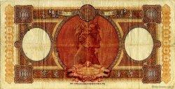 10000 Lire ITALIE  1953 P.089c TB