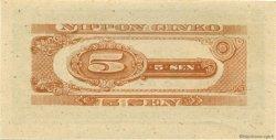 5 Sen JAPON  1948 P.083 NEUF