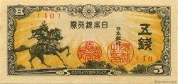 5 Sen JAPON  1944 P.052a NEUF