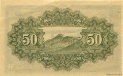 50 Sen JAPON  1942 P.059 NEUF