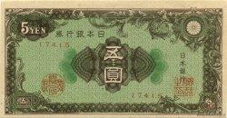 5 Yen JAPON  1946 P.086a pr.NEUF