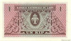 1 Kip LAOS  1962 P.08a SPL