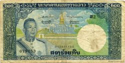 200 Kip LAOS  1963 P.13a TB