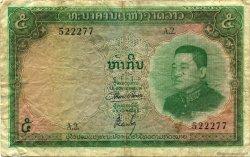 5 Kip LAOS  1962 P.09a TB