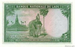 5 Kip LAOS  1962 P.09b NEUF