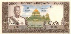1000 Kip LAOS  1963 P.14a SUP+