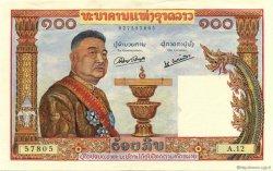 100 Kip LAOS  1957 P.06a pr.SPL