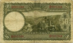 50 Frang LUXEMBOURG  1944 P.46a B