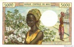 5000 Francs MALI  1972 P.14e pr.NEUF
