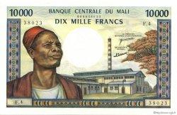 10000 Francs MALI  1970 P.15e pr.NEUF