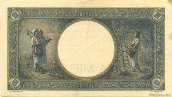 1000 Lei ROUMANIE  1941 P.052a TTB+