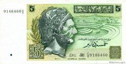 5 Dinars TUNISIE  1993 P.86 SUP