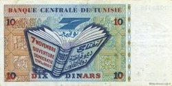 10 Dinars TUNISIE  1994 P.87 TTB