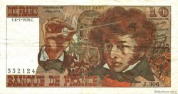 10 Francs BERLIOZ  FRANCE  1978 F.63.25 TTB