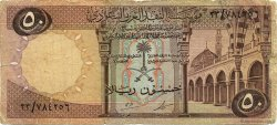 50 Riyals ARABIE SAOUDITE  1968 P.14a B+