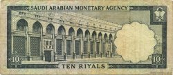 10 Riyals ARABIE SAOUDITE  1968 P.13 TB+