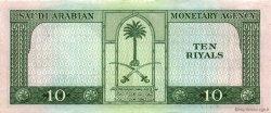 10 Riyals ARABIE SAOUDITE  1961 P.08b SUP