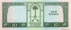 10 Riyals ARABIE SAOUDITE  1961 P.08b pr.SPL