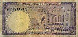 1 Riyal ARABIE SAOUDITE  1968 P.11b B+