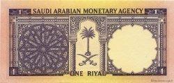 1 Riyal ARABIE SAOUDITE  1968 P.11b pr.NEUF