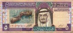 5 Riyals ARABIE SAOUDITE  1983 P.22a TTB