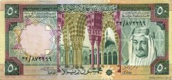 50 Riyals ARABIE SAOUDITE  1976 P.19 TTB+