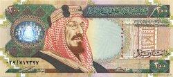 200 Riyals ARABIE SAOUDITE  2000 P.28 pr.NEUF