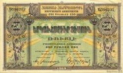 250 Roubles ARMÉNIE  1919 P.32 SPL