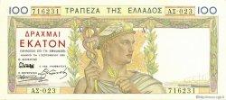 100 Drachmes GRÈCE  1935 P.105a pr.SPL