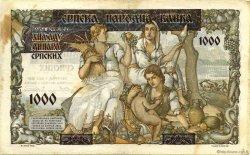 1000 Dinara sur 500 SERBIE  1941 P.24 TTB