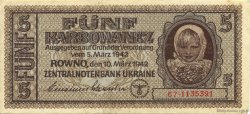 5 Karbowanez UKRAINE  1942 P.051 SUP