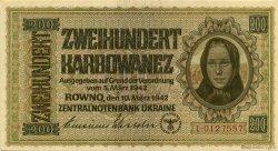 200 Karbowanez UKRAINE  1942 P.056 SPL
