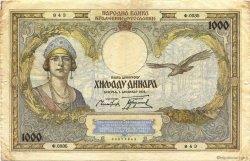 1000 Dinara YOUGOSLAVIE  1931 P.029 TB