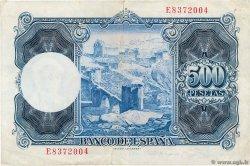 500 Pesetas ESPAGNE  1954 P.148a TTB