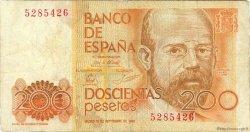 200 Pesetas ESPAGNE  1980 P.156 TB
