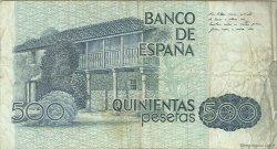 500 Pesetas ESPAGNE  1979 P.157 TB