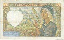50 Francs JACQUES CŒUR FRANCE  1941 F.19.09 TTB+