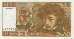 10 Francs BERLIOZ FRANCE  1976 F.63.18 pr.SUP