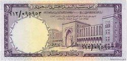 1 Riyal ARABIE SAOUDITE  1968 P.11a pr.NEUF
