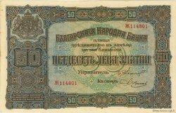 50 Leva Zlatni BULGARIE  1917 P.024b SUP