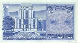 50 Dollars HONG KONG  1973 P.184b SPL