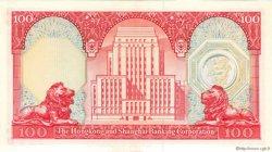 100 Dollars HONG KONG  1982 P.187d SPL
